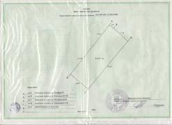 Completion! Sold land in the CARPATHIANS