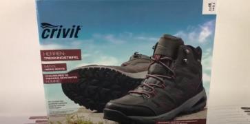 Лот 10-064. Треккінгове взуття Crivit, вага 18 кг (12 пар)