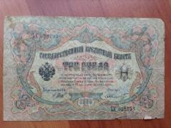 Satisfactory grade 1905
